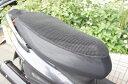 ai-net アイネット シート本体 汎用 クールメッシュシートカバー XLサイズ JOKER50 [ジョーカー] シグナスX 新型/旧型
