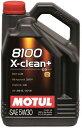 【在庫あり】MOTUL モチュール 8100 X-clean+【5W30】【4サイクルオイル】 容量:5L