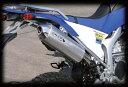 【在庫あり】RSV アールエスブイ スリップオンマフラー 4ストシリーズIIIサイレンサーアップタイプ SEROW250 [セロー] XG250 TRICKER [トリッカー] -07 XT250X