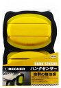 【在庫あり】DEGNER デグナー その他プロテクター バンクセンサー DB-05 カラー:イエロー