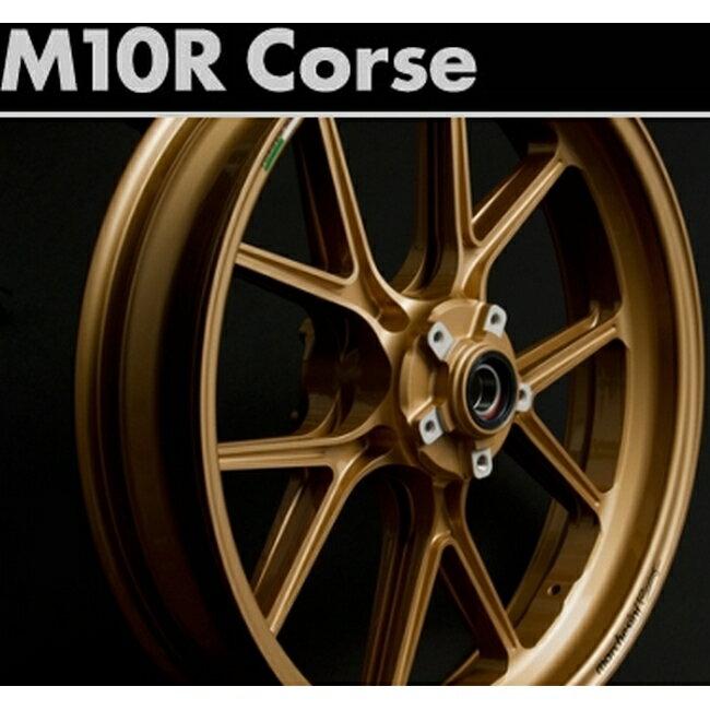 MARCHESINI マルケジーニ ホイール本体 マグネシウム鍛造ホイール M10R Corse [コルサ] カラー:SUPER PEARL(パールホワイト) GSX1300R ハヤブサ(隼)