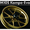 MARCHESINI マルケジーニ ホイール本体 アルミニウム鍛造ホイール M10S Kompe Evo [コンペエボ]【特価商品】 カラー:RACING BLACK-1(艶ありブラック) ZZR1200 02-05