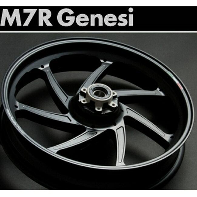 MARCHESINI マルケジーニ ホイール本体 マグネシウム鍛造ホイール M7R Genesi [ジュネシ] カラー:RACING BLACK-2(艶消しブラック) Z1000 14- Z1000-ABS 14-