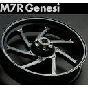 MARCHESINI マルケジーニ ホイール本体 マグネシウム鍛造ホイール M7R Genesi [ジュネジ] カラー:RACING BLACK-2(艶消しブラック) ZX14R 12- ZX14R-ABS 12- ZZR1400 06-11