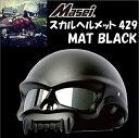 MADMAX マッドマックス 半帽タイプヘルメット Masei ハーフヘルメット 半キャップ スカル フェイス429 サイズ:XL(61-62cm)