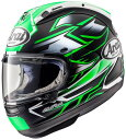 Arai アライ フルフェイスヘルメット RX-7X GHOST GREEN [アールエックス セブンエックス ゴースト 緑] ヘルメット サイズ:M(57-58cm)
