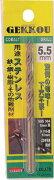 【在庫あり】TRUSCO トラスコ中山 TOP BIC TOOL 月光ドリル 8.4mm ブリスターパック