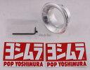 【在庫あり】YOSHIMURA TM-MJN22/24/26用 ヨシムラオリジナルアルミファンネル APE100 [エイプ] APE50 [エイプ] MONKEY [モンキー] NSF100 XR100モタード XR50モタード