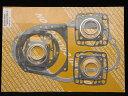 DOREMI COLLECTION ドレミコレクション ガスケットセット GT380