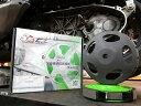 SCL エスシーエル エンジンカバー ナノセラミック ライトウェイト クラッチカバー YAMAHA125cc Series 、Cygnus 、BWS、Majesty