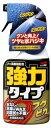 【在庫あり】【イベント開催中!】 SOFT99 ソフト99 洗車用品 フクピカ トリガー 強力タイプ