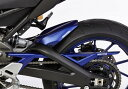 BODY STYLE ボディースタイル リアフェンダー Sportsline rear hugger colour:blue(Yamaha ...