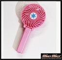 MADMAX マッドマックス その他グッズ ハンディータイプ USB充電式 携帯扇風機 冷風機 カラー:ピンク