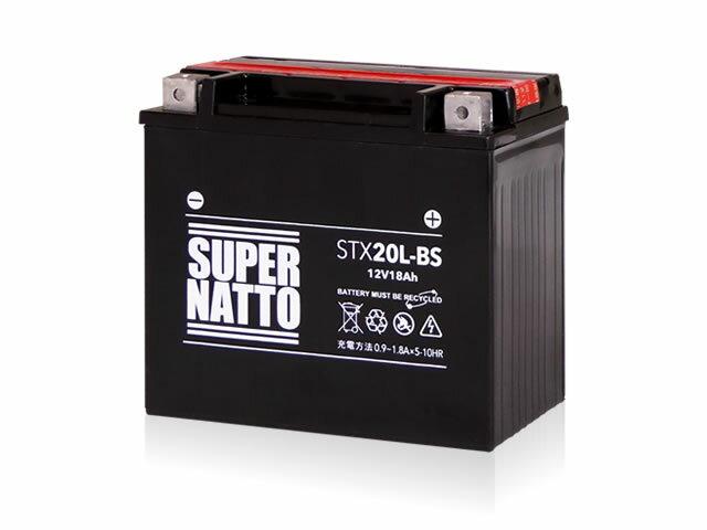 【在庫あり】SUPER NATTO ハーレー用 スーパーナット【長寿命・保証書付き】【バイクバッテリー】
