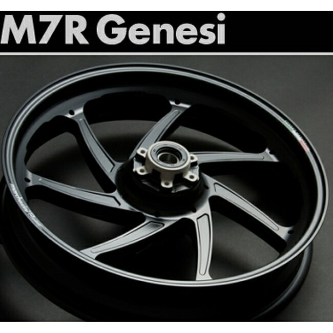 MARCHESINI マルケジーニ ホイール本体 マグネシウム鍛造ホイール M7R Genesi [ジュネシ] カラー:GUN METARL-1(ガンメタリック タイプ1) CBR1000RR