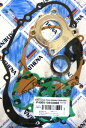 ATHENA アテナ コンプリートガスケットセット EPO エポ PV50 77-91 TS50 HUSTLER ハスラー ER2 77-91 ZR50 SKX 77-91