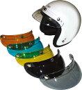 RIDEZ ライズ 内装・オプションパーツ PEEK A BOOバイザー カラー:ブルー ジェットヘルメット