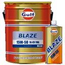 【在庫あり】Gulf ガルフ 4サイクルオイル BLAZE(...