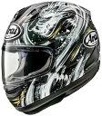 Arai アライ フルフェイスヘルメット RX-7X KIYONARI  ヘルメット サイズ:L(59-60cm)