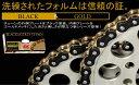 【送料無料】 EKチェーン 江沼チェーン チェーン HONDA CBR1000F 89-92 HONDA CB1300ST スーパーツーリング 10 HO