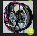 モトインクズ ステッカー デカール GPレーシングホイール リムステッカー1(GP Racing Wheel Stripes design 1) フロントホイールサイズ(front):17inch リアホイールサイズ(Rear):17inch