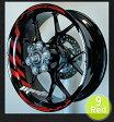 MOTOINKZ モトインクズ GPレーシングホイールストライプ・リムステッカー1(GP Racing Wheel Stripes design 1) その他 汎用