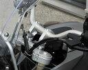 ササキスポーツクラブ ハンドルセットバックキット BMW F800GS