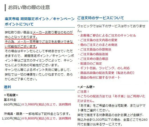 US KAWASAKI 北米カワサキ純正アクセ...の紹介画像2