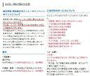マルニ工業 Maruni パンク修理・防止 コアロック スペア コード:MCL-50S