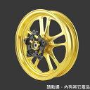 NCY エヌシーワイ ホイール本体 VS Aluminum forged wheel-B Type FORCE