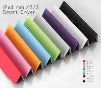 ���ޡ��ȥ��С�/ipadsmartcover/ipadairSmartcover/iPadRetinasmartcover/ipad���ޡ��ȥ��С�/iPadair���ޡ��ȥ��С�/iPadretina���ޡ��ȥ��С�/������ɵ�ǽ�դ��ʳ���Ĵ���ǽ�˥����ǽ�դ�/SmartCover