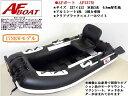 ゴムボート ★新製品●AFボート AF237M ★検無艇★...