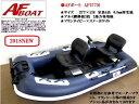 【送料無料から】ゴムボート ★新製品☆AFBOAT新モデルAF277M★検無艇★...