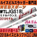 2018ルイスビルスラッガー CIC LINA ソフトボール バット3号ゴム専用【おまけ付】WTLJGS18L(JGS17L後継)