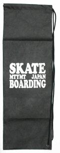オリジナルスケボーケース・シンプル スケート アクセサリー