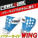 パワーライド ウィング POWERRIDE WING ブルーホワイト スキーブーツ用品【w12】