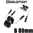 SALOMON サロモン スキービンディング B80mm ブレーキ B型 サロモンビンディング専用【w18】