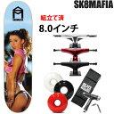 スケボー コンプリート SK8MAFIA スケートマフィア WET3 8 x32インチ 選べるトラック・ウィール(レンチ+ケースサービス!) スケートボード 【...