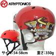 KRYPTONICS クリプトニクス  スケートボード インライン 自転車用 ヘルメット  レッド SACRED HEART HELMET