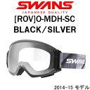 �X�����Y �S�[�O�� SWANS �����H [ROV]O-MDH-SC �u���b�N�~�V���o�[ �X�L�[�S�[�O