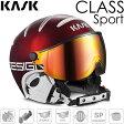 KASK カスク スキー ヘルメット 2017 CLASS SPORT Ruby レッド バイザーヘルメット クラス スポーツ 16-17 KASK helmet スノーヘルメット スノー用品 【smtb-k】【w1】[%OFF]【w8】【05P03Dec16】