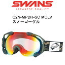 スワンズ ゴーグル 2016 SWANS C2N-MPDH-SC MOLV 偏光レンズ 15-16 スキーゴーグル【w35】