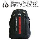 メーカー取寄せ商品 ID-one アイディーワン バックパック シティフェイス 22L ブラック タウンユース向け デイパッグ ID06805
