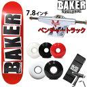 信頼のベンチャートラックセット スケートボード コンプリート BAKER ベイカー BRAND LOGO RED-BLACK 7.875×31.25インチ 選べるウィー..