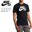NIKE SB Tシャツ ナイキ SB ロゴ ブラック/ブラック/ホワイト 821947-013 ナイキSB Tシャツ【w15】