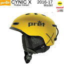 スキー ヘルメット PRET 2017 CYNIC X Rubber Caliper イエロー×グレー Mips&RECCO搭載 16-17 プレット シニック...