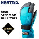 ヘストラ スキーグローブ ミトン ゴアテックス 3-FINGER GTX FULL LEATHER/Turquise/Grey(33882-240350)(16-17 2017)hestra スキーグローブ【w22】