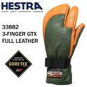 ヘストラ スキーグローブ ミトン ゴアテックス 3-FINGER GTX FULL LEATHER/Forest/Natural Brown(33882-860700)(16-17 2017)hestra スキーグローブ【w8】【05P03Dec16】