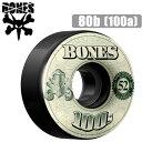 スケボー ウィール BONES 100s OG Formula 52mm 100A V4 ボーンズ スケートボード【C1】 【w85】
