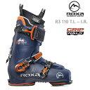 ROXA ロクサ スキーブーツ テックビンディング対応 R3 110 TI IR サーモインナー (20-21 2021) フリーライドスキー ブーツ【w75】